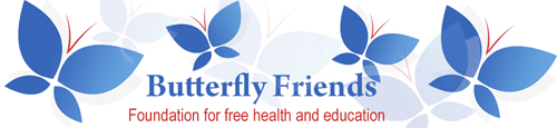 Butterfly Friends Retina Logo